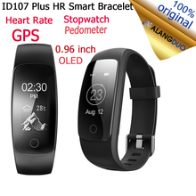 ALANGDUO GPS Bluetooth Smart Bracelet ID107 Plus Hr Heart rate + smart fitness band Pedometer Tracker Stopwatch Smart Wristband