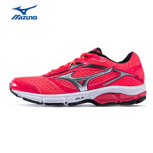 MIZUNO Women's WAVE IMPETUS 4 Jogging Running Shoes Breathable Stable Sports Shoes Sneakers J1GD161304 XYP533(China)