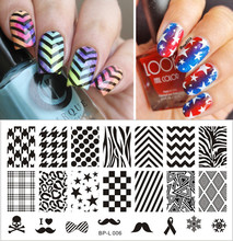 1 Pc Selected Classic Line Star Patterns Nail Art Stamp Template Image Plate BORN PRETTY Stamping Plate BP-L006 12.5 x 6.5cm