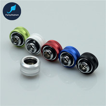 1 Piece Water Cooling Fitting Quick Twist for OD14mm acrylic Hard Tube For Computer 6 Colors