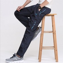 New 3 Colors 2017 Spring Outside Men's Casual Pants Quickly Dry Men's Working Pants Man Trousers & Sweatpants waterproof Pants(China)