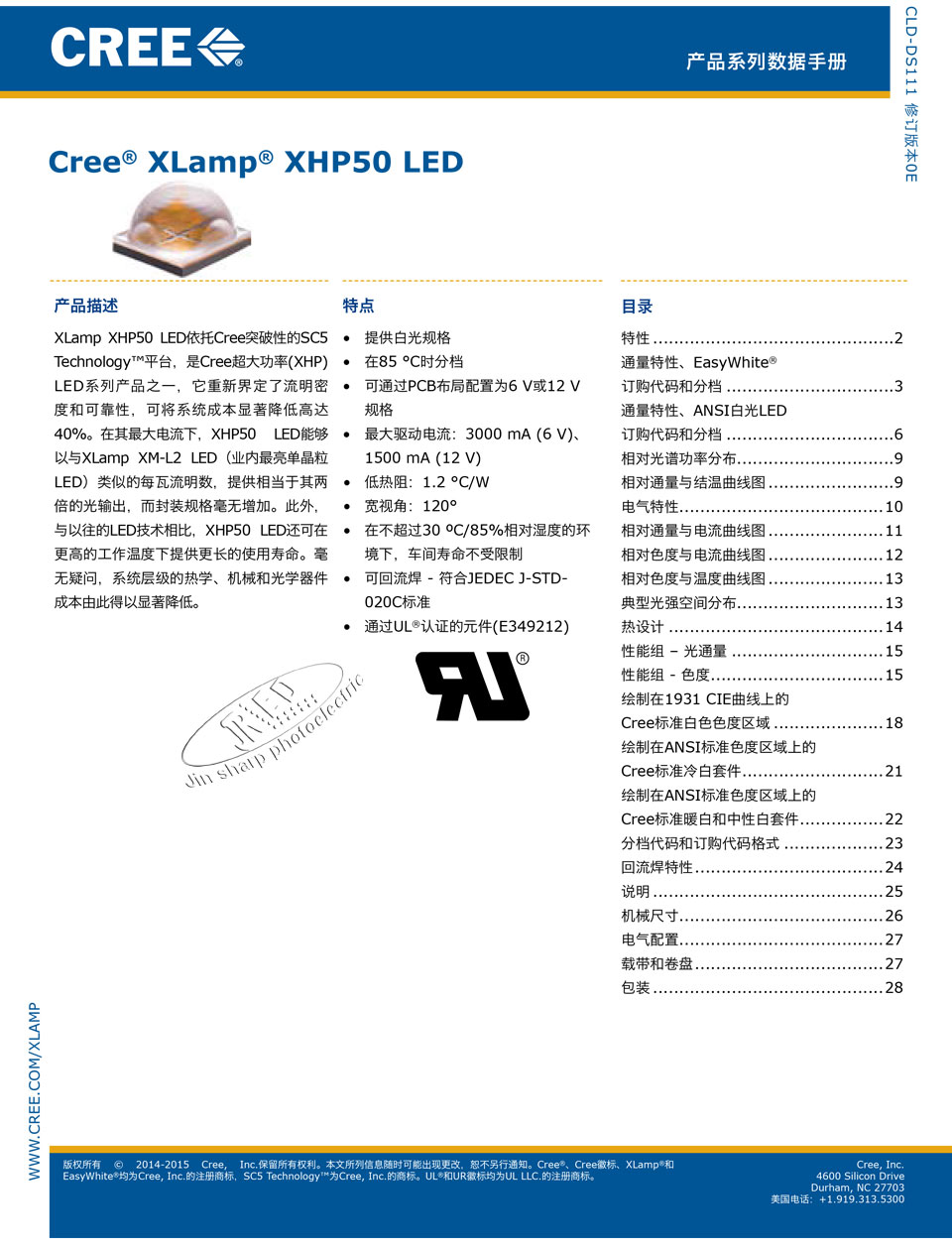 XHP50-70_11