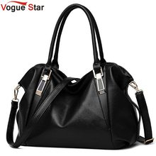 Vogue Star Women Handbags 2017 Women Messenger Bags PU Leather Handbag Brand Bag for Women Shoulder Bags Black LA84