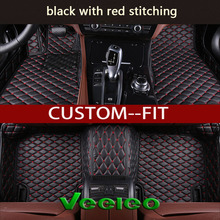Veeleo+Custom Fit -6 Colors Leather Floor Mats for Ford Mustang 2005-2013- Waterproof Anti-slip 3D Carpets Front & Rear Liner