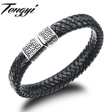 Genuine Leather Anchor Bracelets Magnetic Buckle Button Black Bangle Leisure type Wristband jewelry TY938(China)