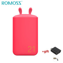 Romoss 6000mAh Full Capacity Power Bank Fast Charger with Gift Powerbank Mobile USB Output External Battery Pack Drop Shipping(China)