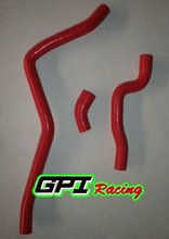 for YAMAHA RAPTOR 660 660R raptor660 2003 03 new high performance silicone Radiator Hose Kit red silicone hose