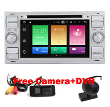 "7"" Silver Piano Android 6.0 Car DVD GPS Radio for Ford Focus Kuga Transit Fusion GALAXY with 4G Wifi 8 Core Bluetooth Free map(China)"