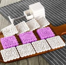 100g 9pcs/set Mid-Autumn Festival Square Moon Cake Molds Food-Grade Plastic 8 Flowers Pattern Hand press mooncake tools(China)