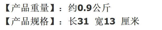 2 - - - - - - - - - - - (2)