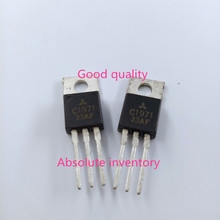 Free Shipping 10pcs/lot 2SC1971 2S C1971  original product quality assurance
