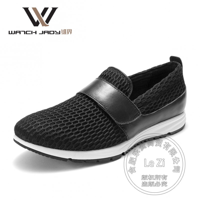 Plain Trendy Cool Soft Leather Mens Leather Shoes Men Shoes Mesh (air Mesh) Mens Shoes Casual Korean Single Shoes Punched<br><br>Aliexpress