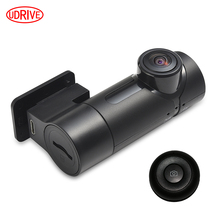 Udrive Car Truck Mini Hidden DVR 230 Wide Angle Dash Cam Camera Full HD 1080P WiFi Night Vision DVR Video Recorder Camcorder
