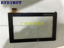 RYBINST Freelander PD10 PD20 touch screen screen capacitive screen external screen DR1551-A