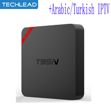 Android 6.0 Smart IPTV Arabic TV Box with Europe TV package Italy Netherlands channel code French EXYU india IP TV m3u pack tv