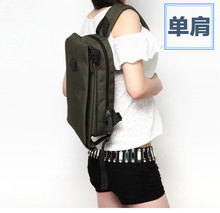 Polyester Unisex Casual Chest Pack Zipper Fashion Shoulder Laptop Messenger Bag Case for 8 inch Teclast X80HD TI Tablet PC(China)