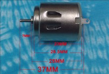 New 260 DC motors, DC motors, toy cars, motors, DIY technology, manufacturing solar motors(China)