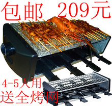 Slab-stone barbecue machine household electric grill BBQ slate bbq grill slab-stone BBQ grill barbecue machine