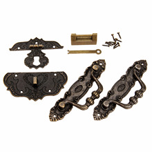 1Pc Antique Bronze Jewelry Box Chinese Old Lock +2Pc Cabinet Pull Handle+1Pc Box Latch Hasp Furniture Accessories Retro Hardware