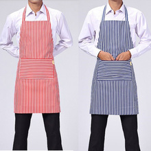 Fashion blue red white stripe Men women Kitchen Cooking Catering Restaurant Waitress Chef Cooking Apron Bib