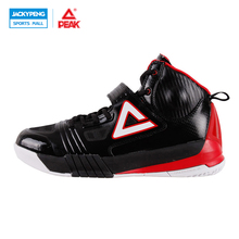 PEAK SPORT Hurricane II Men Basketball Shoes Professional Player Carl Landry FOOTHOLD Cushion-3 Tech Sneakers Boots EUR 40-50