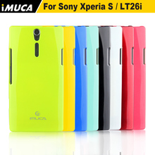 LT26i Case Cover for sony xperia s Lt26i soft silicone case cover iMUCA cell phone case skin cover(China)