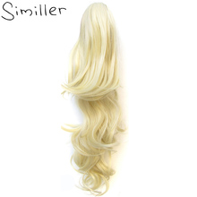 "Similler Women's Claw Ponytail Clip in Synthetic Hair Extensions 22"" Long Curly Hairpiece"