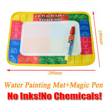 Educational Toys 29X19cm 4 color Water Drawing Toys Aquadoodle Mat&1 Magic Water Pen Baby Toys Learning & Educational Brinquedos