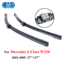 27''+27'' Pair Windscreen Wiper Blades For Mercedes Benz S CLASS W220, 2001-2005 Fit Windshield Natural Rubber Wipers