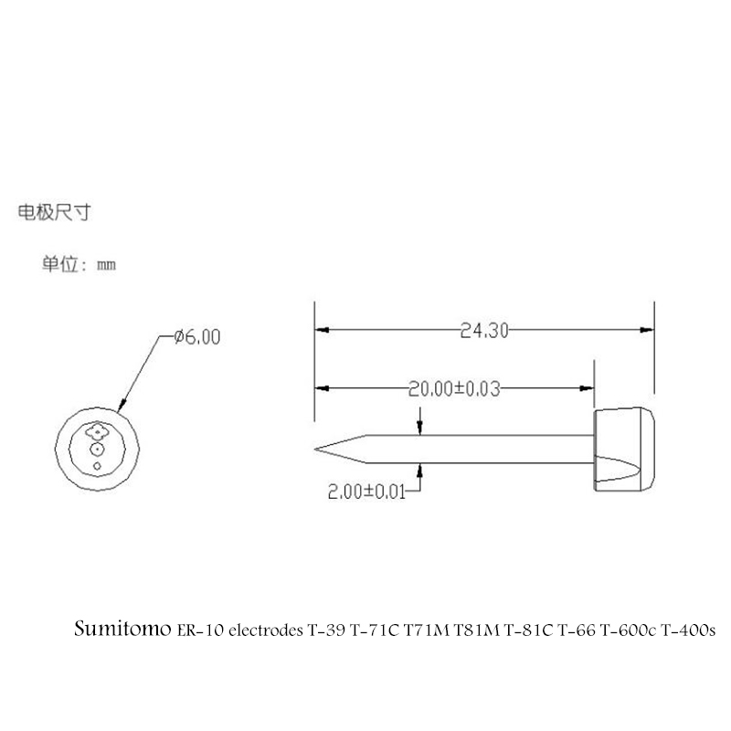 ER-10 electrode -5