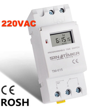 SINOTIMER Brand Electronic Weekly 7 Days Programmable Digital TIME SWITCH Relay Timer Control AC 220V 16A Din Rail Mount(China)