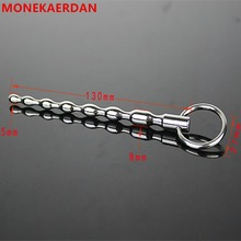 Buy 130*8 MM Male Penis Plug Stainless Steel Urethral Dilator Metal Chastity Device , Sex Toys Men