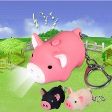 New Arrival Lovely Cartoon Animal Little Pig LED Flashlight Keychain with sound Kids Birthday Gifts Bags Decorations