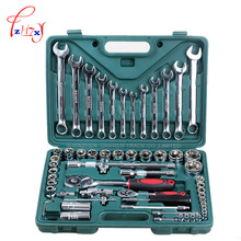 61 pcs /set Socket Wrench Set Spanner Car Ship Machine Repair Service Tools Kit with Heavy Duty Ratchet(China)