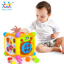 Kids Learning Educational Toys Magic Talking Activity Cube Box Play Center with Lights, Music and More Functions Baby Toys 18m+(China)