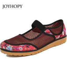 JOYHOPY 2017 Fashion Mesh Womens Flat Shoes Summer Printing Breathable Sport Casual Shoes Loafers Mary Janes Shoes AWF0036
