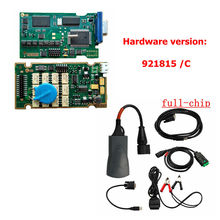 Newest full-chip Lexia 3 Lexia-3 PP2000 for Citroen/Peugeot diagnostic tool Diagbox7.83 (C version)(China)