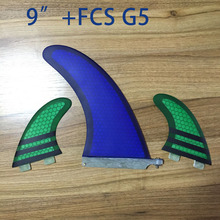 "well selling high quality stand up paddle board sup fin set system 9"" centre fin and 2pcs FCS G5"