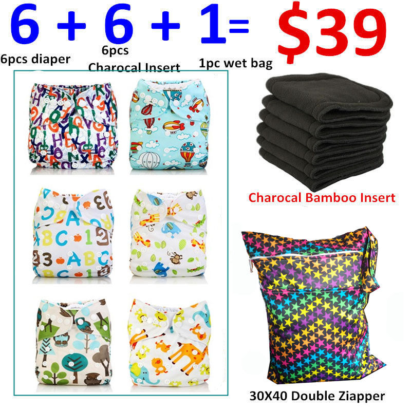 [Mumsbest] Unisex Pack Wholesale Price Baby Washable Adjustable Pocket Diaper Insert Available with Bags Suit 0-3 years 3-15kgs<br>