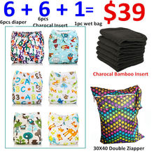 [Mumsbest] Unisex Pack Wholesale Price Baby Washable Adjustable Pocket Diaper Insert Available with Bags Suit 0-3 years 3-15kgs(China)
