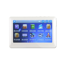 Uniscom 4.3 Inch 8GB Touch Screen MP4 Player Digital Video Media FM Radio Recorder Suppore 32GB TF Card