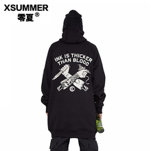 X-SUMMER Original Design Brand SIGNATURE INK Outdoor Sports Hoodie For Man & Woman High Quality Snowboard Hoodies #XSW17LH03
