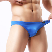 Buy Free Shipping men's briefs thin silk thong sexy mens spandex underwear male invicta SIZE M L XL XXL #7243R2