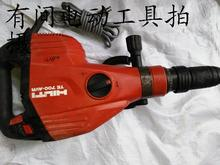 USED The new TE 700AVR xilide electric hammer chisel to break the original 220V machine.(China)