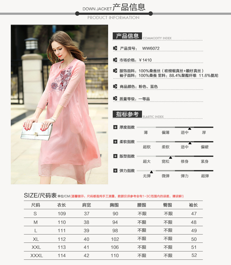 spring and summer dress of 2017 women's clothing Chinese wind embroidery silk dress solid color o-neck loose silk dress female