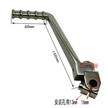150/160cc kick start lever with stainless steel for dirt bike /pit bike spare parts use for13mm or 16mm