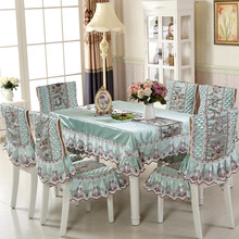 European luxury style lace Floral printing tablecloth set suit 130*180cm table cloth matching chair cover 1 set price 2 colors
