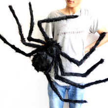 75cm Large Size Plush Spider Made Of Wire And Plush Halloween Props spider Funny Toy party Bar KTV April Fool's Day decoration
