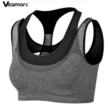 Buy VEAMORS 2017 Absorb Sweat Quick Drying Running Vest Shockproof Sports Bra,Yoga Fitness Vest Workout Tank Top Seamless Underwear for $5.40 in AliExpress store