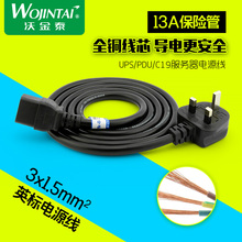 English-style / British Standard / English. UPS/PDU Power Cord 16A The Server Power Cord C19 Power Cord 1.8 Meters(China)